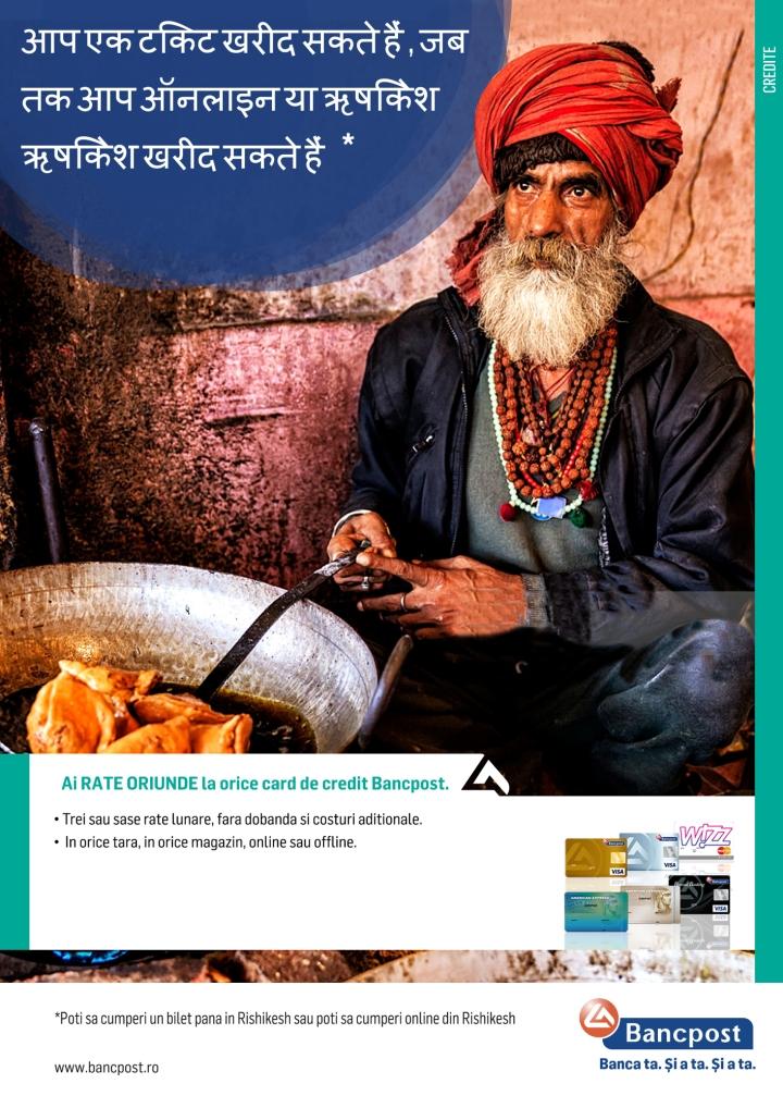 india credit 2