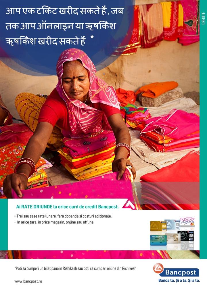 india credit